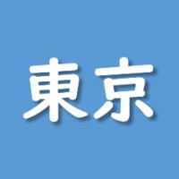 東京都支部