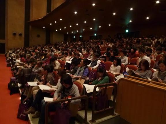 認知症の人と家族への援助をすすめる全国研究集会2012