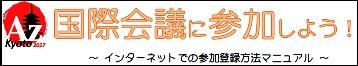 touraoku_manual_img