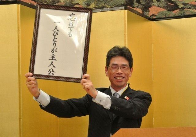 2019年度のアルツハイマーデー標語を発表する川井元晴理事