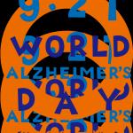 広報資材(ロゴ、イラスト関係のダウンロード)|世界アルツハイマー月間2020