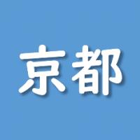 京都府支部