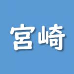 宮崎県支部2月のつどいの案内