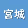 NHK Eテレ ハートネットTV特集認知症