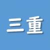 若年性のつどい in オンライン(三重県)